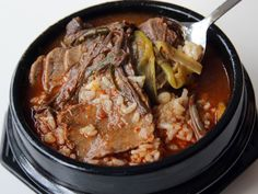 Yukgaejang 육개장 - Spicy beef and vegetable soup