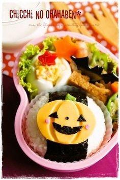 Jack Halloween Kids School Bento Lunch