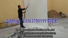 Cement/Gypsum spraying plaster machine Youtube Share, Gypsum, Plaster, Cement, Plastering, Concrete