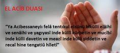 Para Duası: Para Getiren Çoğaltan Dua Concerts, Allah
