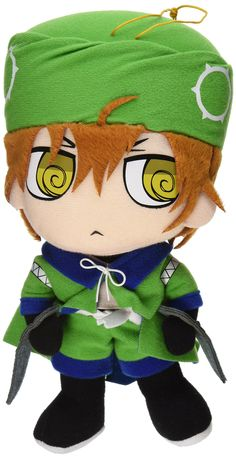 Great Eastern GE-52508 Brave 10 Green Sasuke 8-Inch Plush
