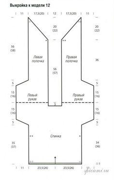 Rubrics, Line Chart, Floor Plans, Diagram, Knitting, Crocheting, Dots, Tejidos, Knitting And Crocheting