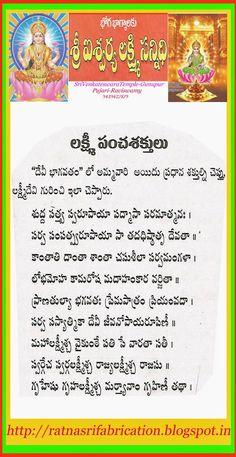 Vedic Mantras, Hindu Mantras, Easy Morning Workout, Yashoda Krishna, Hindu Vedas, Telugu Inspirational Quotes, Bhakti Song, Hindu Rituals, Sanskrit Mantra