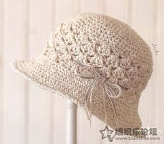 Beige Hat with Ribbon free crochet graph pattern virka hatt Crochet Flower Hat, Crochet Adult Hat, Crochet Summer Hats, Bonnet Crochet, Crochet Beanie, Knit Or Crochet, Crochet Scarves, Crochet Crafts, Crochet Clothes