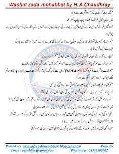 EZ Readings: Wahshat zada mohabbat by H.A Chaudhray Complete PDF Book Prompts, Write Online, Novels To Read, Urdu Novels, Waiting For Her, Police Officer, Reading Online, Pdf, Hero