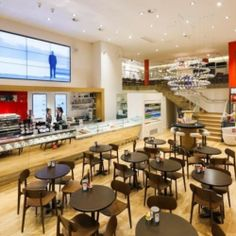 International coffee bar, espressamente illy have opened a brand new boutique at 295 Regent Street. New West, West End, International Coffee, Cafe Bar, Coffee Cafe, Restaurant Bar, Product Launch, London, Street
