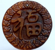 CHINESE Old Jade Hand Carved Blessing Fortune FU Coins Amulet Pendant QZ290