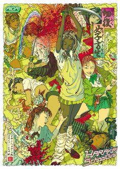 Makoto Aida Illustration 01 Solo Exhibition at Galerie Perrotin, Hong Kong | Hi-Fructose Magazine Art Bizarre, Weird Art, Pretty Art, Cute Art, Makoto Aida, Art Inspo, Bel Art, Character Art, Character Design