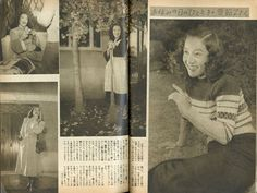 Eiga Stars :: Portraits of Japanese Divas in Fan Magazines of the 1950s - Blook