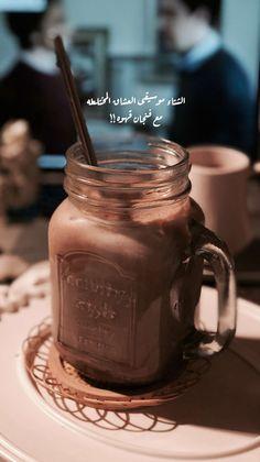 عمر من عمري Beautiful Arabic Words, Arabic Love Quotes, Coffee And Books, My Coffee, Sweet Words, Love Words, Aesthetic Coffee, Snapchat Quotes, Coffee Photography
