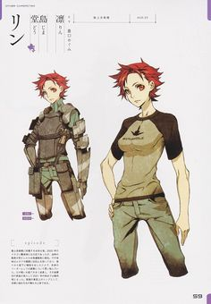 Miwa Shirow, 7th Dragon 2020 & 2020-II VISUAL COLLECTION, 7th Dragon 2020, Rin (7th Dragon 2020), Character Sheet