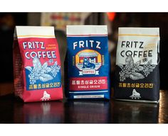 FRITZ COFFEE COMPANY BRANDING Part1 on Behance
