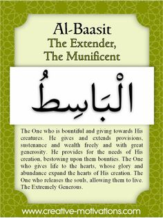 The 99 Countdown-- Day 31: Al Bassit. . Follow on Facebook: http://on.fb.me/O4NQE7 --or-- http://on.fb.me/1hZhhCF