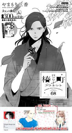 Tsubaki Chou Lonely Planet, Peinados Pin Up, Bishounen, Manga Comics, Shoujo, Ems, Manga Anime, Planets, Author
