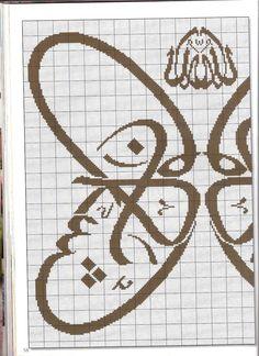 kaneviçe dergisi hat yazısı 'maşAllah' 1 crosstitch