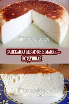 Casserole without flour and loaf - air - # b .- Casserole without flour and lo. - Їжа Casserole without flour and loaf - air - # b .- Casserole without flour and loaf – air – # b … – # b # without # flour # Casserole # and - Pie Recipes, Baking Recipes, Banana Nutella Crepes, Vegan Casserole, Food Bowl, Russian Recipes, Fun Desserts, Food Photo, Breakfast Recipes