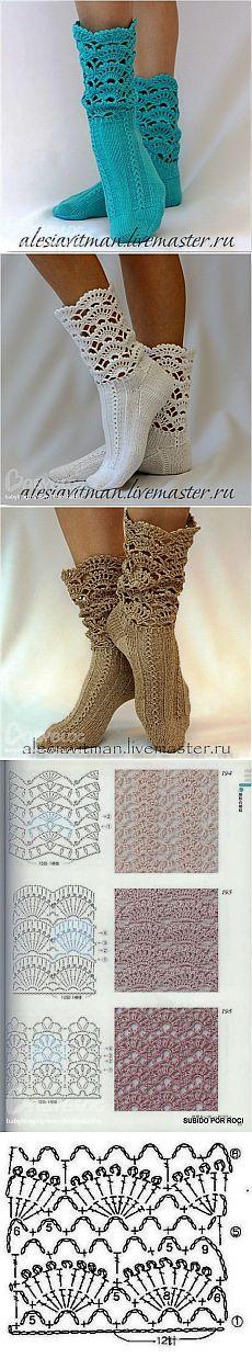 Ажурные носочки(спицы + крючок).