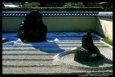 Rock garden of Ryogen-in, Kyoto