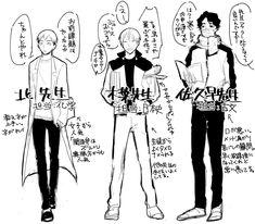 (1) メディアツイート: ロ品(@kireji9729)さん | Twitter Kagehina, Kuroo, Haikyuu Fanart, Haikyuu Anime, Anime Dress, Haikyuu Characters, Karasuno, Anime Art Girl, Me Me Me Anime