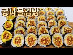 Zucchini, Sushi, Baking, Vegetables, Cooking Ideas, Ethnic Recipes, Food, Bakken, Essen