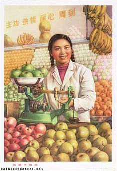 Chinese propaganda poster-- Selling the fruits of a bumper harvest in a friendly manner, from 1978