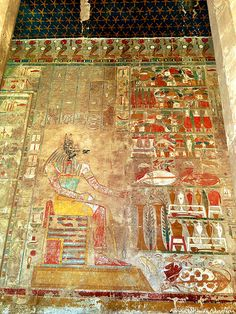 Anu-paa (Anubis) Relief at the Memorial Temple of Nesi (Pharaoh) Hatshepsut. 18th Dynasty, New Kingdom. Djeser Djeseru (Deir al Bahri).