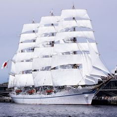 """Nippon Maru"" in Yokohama (2009) Japanese training tall ship ""Nippon Maru II"" off the Port of Yokohama."