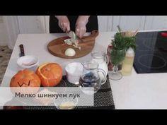 Тыква запеченная в духовке кусочками и целиком — пошаговые рецепты с фото, видео