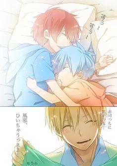 Kise et Kuroko, Akashi enfants