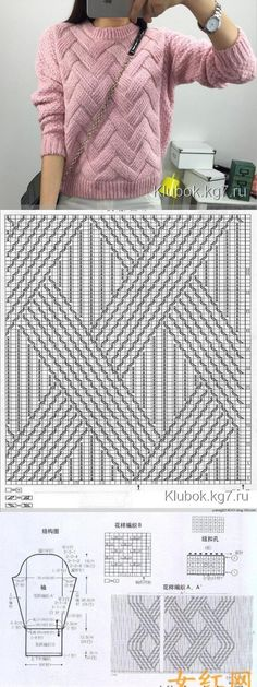 "Вязание спицами - Джемпер структурным узором [    ""I have no idea how to read this, but Cool pattern""  ] # # #Cool #Patterns, # #To #Read, # #Of #Agujas, # #Knitting, # #Tissue"
