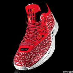 926fd63358ed Get up Close and Personal with The Li-Ning Way of Wade 4  Lucky -  WearTesters