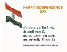 15 aug independence day short speach Prime minister narendra modi's 71st independence day speech at the red  his  independence-day speech at red fort on august 15, 2017.