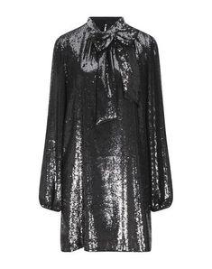 Dress For Short Women, Short Dresses, Tulle, N21, Sequin Dress, Dresses Online, Sportswear, Fur Coat, Sequins