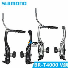 SHIMANO Bicycle BR-T4000 V Brake Caliper Mountain Bike V-brakes Aluminum V Brake Bicycle Parts -  Check Best Price for. This shopping online sellers give you the best deals of finest and low cost which integrated super save shipping for SHIMANO Bicycle BR-T4000 V brake caliper mountain bike V-brakes aluminum V brake Bicycle parts or any product promotions.  I think you are very lucky To be Get SHIMANO Bicycle BR-T4000 V brake caliper mountain bike V-brakes aluminum V brake Bicycle parts in…