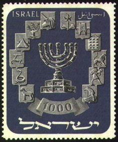 Menorah A Jewish Symbol Of The Quot Light Quot Mentioned In 1