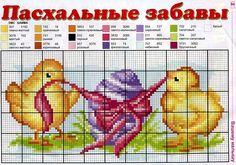 Gallery.ru / Фото #53 - салфетки картинки - irisha-ira