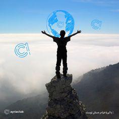 💳 با آیریا دنیا در دستان توست    @ayriaclub  www.myayria.com