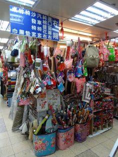 台北・永楽布業商場で花布グッズ。 : ヨカヨカタイワン。 Taiwan, Travel, Viajes, Destinations, Traveling, Trips