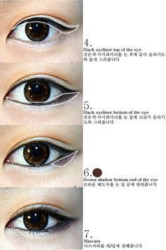 Tutorial - Weibliches Hanbok Make-up von Heizle - Kosmetische Chirurgie Korean Makeup Look, Korean Makeup Tips, Korean Makeup Tutorials, Asian Eye Makeup, Korean Beauty, Makeup Inspo, Makeup Inspiration, Beauty Makeup, Makeup Style
