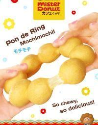 Pon de Ring | Mister Donut