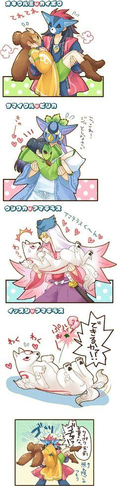 "Translation :3  1st Panel Okikurmi ♥ Kaipoku *embarrassed*  2nd Panel Samaykur ♥ Pilika Pilika: ""Kyaa!"" Samaykur: ""H,Hey! Stay still!""  3rd Panel Ushiwaka ♥ Amaterasu Ushiwaka: ""Amaterasu-kun""  4th Panel Issun ♥ Amaterasu Amaterasu: *excited* Issun: ""You expect me to do what!!""  5th Panel Okikurmi: ""Kaipoku, have you gained wei-"" Trying to hide his embarrassment *wham*"