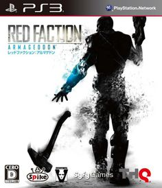 Red Faction Armageddon -- Seemed this was shorter than other games(I played on normal mode), but I still had a lot of fun with it.