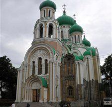 Βίλνιους, Λιθουανία Mosque, Notre Dame, Taj Mahal, Building, Places, Travel, God, Art, Dios