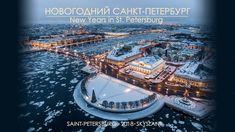New Years in St Petersburg aerial