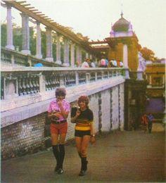 1970+, Ifjúsági Park