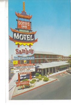 "50's Vegas Hotel & Cocktail Lounge with pre-Denny's era ""Sambo's"" 24-Hour Diner.  ~ Lotus Inn Motor Hotel-Las Vegas,Nevada"