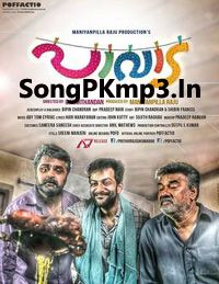 Ben movie | latest malayalam film songs | oh enthu jeevitham.