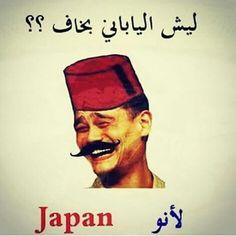 .هههههههههههههههههههاو