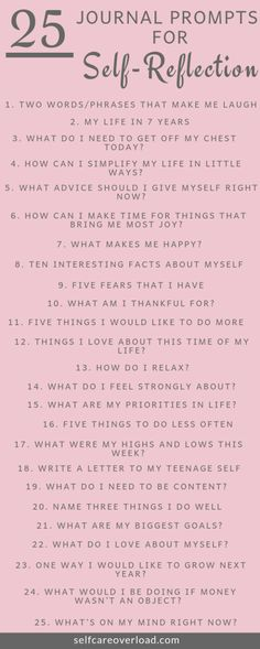 25 Journal Prompts For Self-Reflection - Self-Care Overload - - Journaling is the necessary tool to release your inner thoughts. These Journal Prompts for self-reflections will increase your knowledge on yourself. Journal Writing Prompts, Bullet Journal Prompts, Life Journal, Bullet Journal Questions, Art Journals, Gratitude Journals, Art Prompts, Motivation, Self Care Bullet Journal