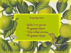 Συνταγές, αναμνήσεις, στιγμές... από το παλιό τετράδιο...: Λεμόνι! Ένας καρπός πολύτιμος!
